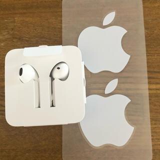 Apple - iPhone8  純正イヤホン&変換アダプター☆未使用に近い
