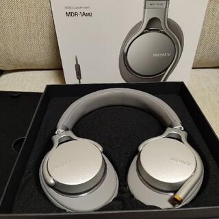 ソニー(SONY)のSONY MDR-1AM2 シルバー 美品(ヘッドフォン/イヤフォン)