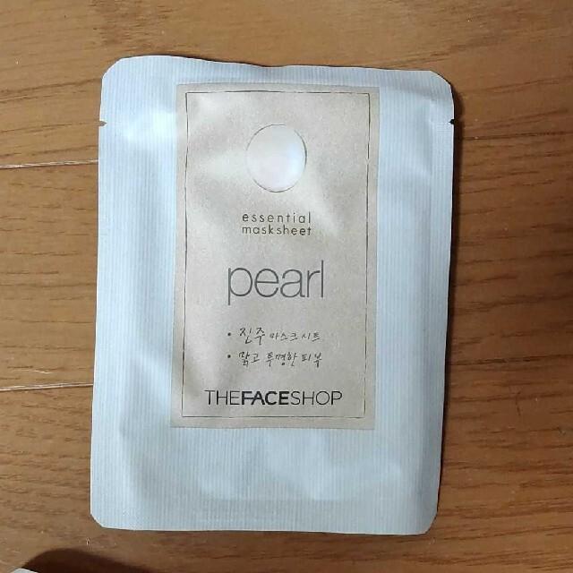 THE FACE SHOP(ザフェイスショップ)のTHA FACE SHOP フェイスパック 15枚セット コスメ/美容のスキンケア/基礎化粧品(パック/フェイスマスク)の商品写真