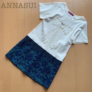 アナスイ(ANNA SUI)のANNASUI ビジュー 切り替えワンピース ショートスリーブ 2 リボン 刺繍(ひざ丈ワンピース)