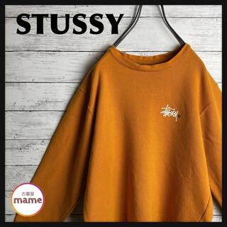 STUSSY - 【即完モデル‼︎】STUSSY◎ストックロゴ バックロゴ 黄 スウェット
