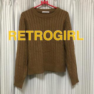 レトロガール(RETRO GIRL)のレトロガール RETROGIRL ケーブルニット セーター(ニット/セーター)