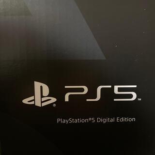 PlayStation - PlayStation 5 デジタルエディション