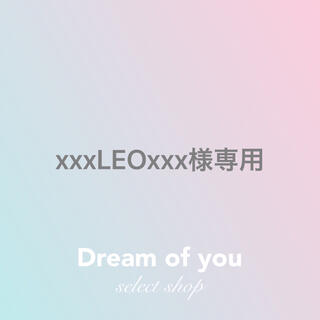 xxxLEOxxx様専用 Gロゴ12mini(iPhoneケース)