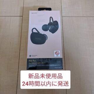 【新品未使用】NUARL N6 Pro ワイヤレスイヤホン マットブラック