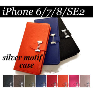 高級 iPhone SE2 6 7 8 アイフォン ケース カバー レザー 手帳(iPhoneケース)
