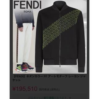 FENDI - FENDI ブルゾン メンズ