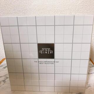 シセイドウ(SHISEIDO (資生堂))のザギンザ エンパワライザーセット ベストセレクション(フェイスクリーム)