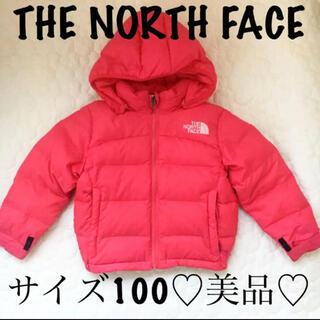 THE NORTH FACE - 定価25,200円♡美品♡ ノースフェイス アコンカグアフーディ ダウンコート