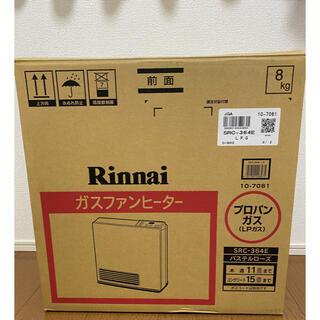 リンナイ(Rinnai)の【新品】リンナイ ガスファンヒーター(ファンヒーター)