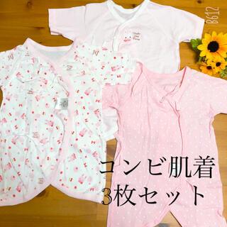 ニシマツヤ(西松屋)のコンビ肌着3枚セット/うさぎ柄×2/ピンク水玉柄【新生児〜】(肌着/下着)