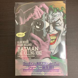 バットマン:キリングジョーク 完全版(アメコミ/海外作品)