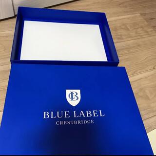 バーバリーブルーレーベル(BURBERRY BLUE LABEL)のバーバリー   ブルーレーベル 空箱 (ショップ袋)