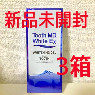 トゥースMDホワイトEX  3箱 新品未開封(歯ブラシ/デンタルフロス)