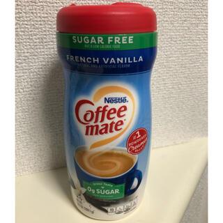 ネスレ(Nestle)のネスレ コーヒーメイト フレンチバニラ(コーヒー)