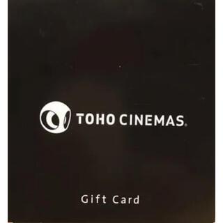 TOHOシネマズ ギフトカード(その他)