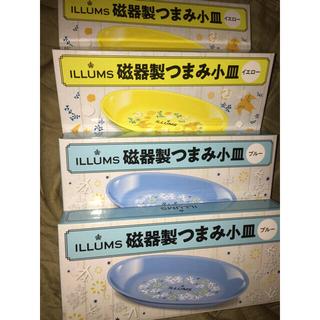 サントリー(サントリー)の■非売品 未使用 サントリー×ILLUMS 磁器製つまみ小皿 4セット(食器)