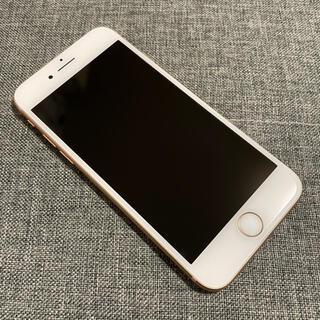 iPhone - iPhone8 ゴールド 64G