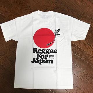 アイリーライフ(IRIE LIFE)の【新品】Reggae For Japan Tシャツ Mサイズ ホワイト(Tシャツ/カットソー(半袖/袖なし))