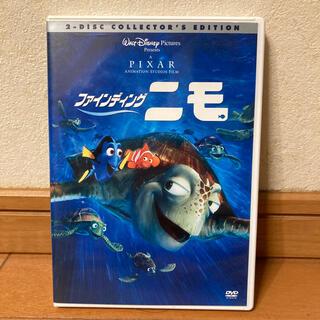 Disney - ファインディング・ニモ DVD