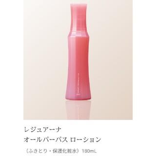 ナリスケショウヒン(ナリス化粧品)のにゃんちこ様 専用(化粧水/ローション)