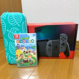 Nintendo Switch - NintendoSwitch本体 あつまれどうぶつの森 本体ケース セット