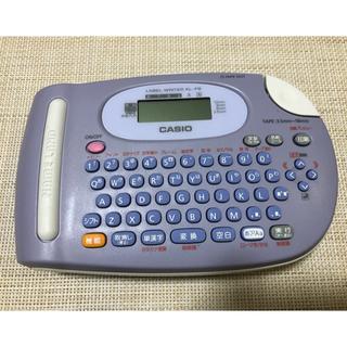 カシオ(CASIO)のネームランド KL-P8 (オフィス用品一般)