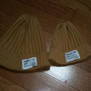 親子ペアニット帽(帽子)