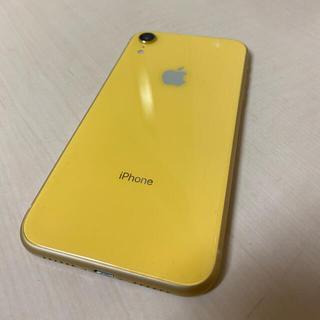 iPhone - iPhone XR 64GB 訳あり 美品 バッテリー100%