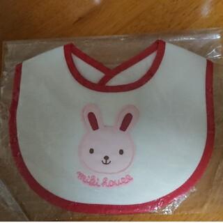 mikihouse - 新品 ミキハウス うさぎさん スタイ 赤 ウサギ