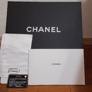 CHANEL - シャネル