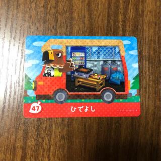 ニンテンドースイッチ(Nintendo Switch)のひでよし amiibo(カード)