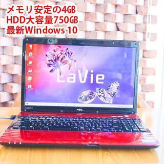 エヌイーシー(NEC)の【超美品✨】人気のレッド/Windows10/4GB/大容量/NEC(ノートPC)