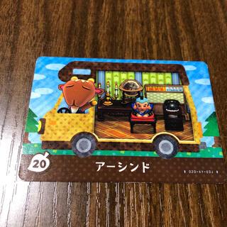 ニンテンドースイッチ(Nintendo Switch)のアーシンド amiibo(カード)