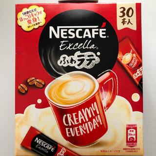 ネスレ(Nestle)のネスカフェ エクセラ ふわラテ コーヒースティック 30本(コーヒー)