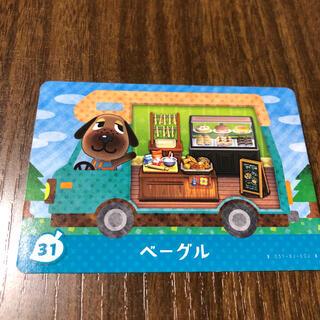 ニンテンドースイッチ(Nintendo Switch)のベーグル amiibo(カード)