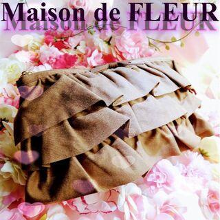 メゾンドフルール(Maison de FLEUR)のメゾンドフルールスウェードフリル ミニポーチ ライトブラウンプレゼント付き!(ポーチ)