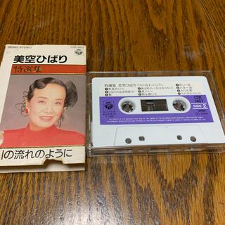 コロンビア(Columbia)の美空ひばり カセットテープ (演歌)