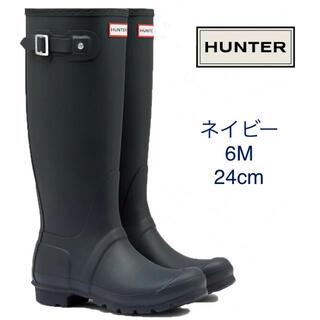 ハンター(HUNTER)のHUNTER ハンター オリジナルトール レインブーツ ロングブーツ6M 24(レインブーツ/長靴)