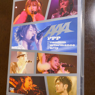 AAA - AAA PPP premium performance party