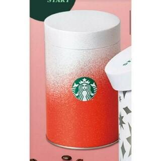 スターバックスコーヒー(Starbucks Coffee)の【新品未開封】スタバ ホリデー * キャニスター *ブリキ *缶 * 赤 202(ノベルティグッズ)