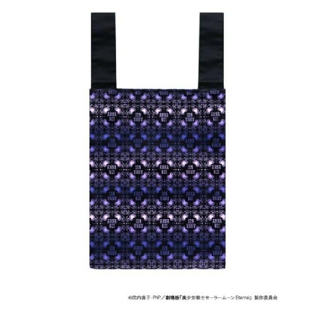 ANNA SUI(アナスイ)のANNA SUI×セーラームーン エコバッグ  レディースのバッグ(エコバッグ)の商品写真