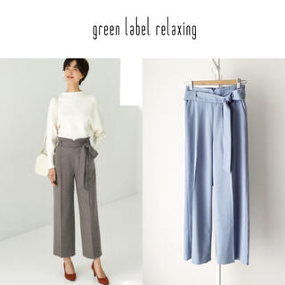 green label relaxing - 19AW 美品 green label relaxingカルゼベルトワイドパンツ
