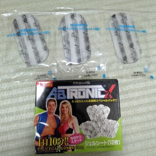 アブトロニックX2 ジェルシート(トレーニング用品)
