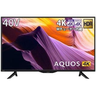 SHARP - シャープ 40V型 4K チューナー内蔵 液晶 テレビ AQUOS HDR対応
