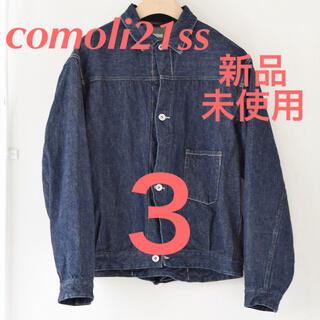 COMOLI - comoli 21ss デニムジャケット navy ネイビー  サイズ3 新品