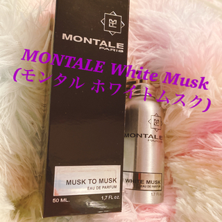 廃盤 MONTALE  オールドパルファム White musk ホワイトムスク(香水(女性用))