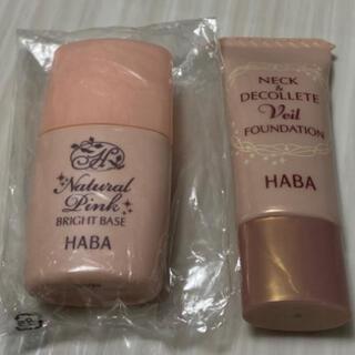 ハーバー(HABA)の【新品&残量9割】HABA/ベース&ファンデーション(化粧下地)