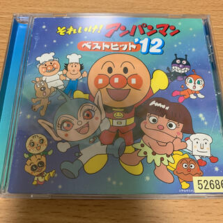 「それいけ!アンパンマン」ベストヒット'12 (レンタル落ちCD)(キッズ/ファミリー)