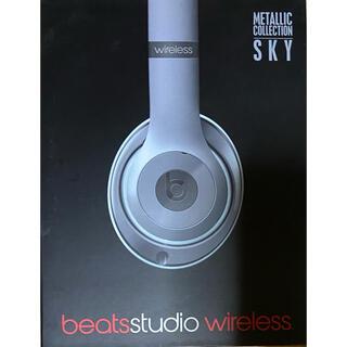 Beats by Dr Dre - beats studio wireless メタリックブルー ヘッドホン